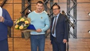 """Щангистът Васил Господинов стана """"Спортист на годината"""" на Асеновград"""