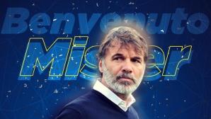 Фрозиноне смени треньора