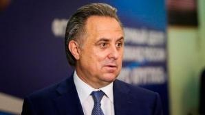 Виталий Мутко окончателно се отттегли от поста президент на РФС