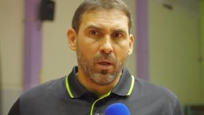 Петър Дочев: Ще дадем най-доброто от себе си срещу Волеро