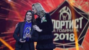 """Всички победители в """"Спортист на годината"""""""