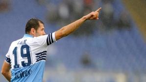Лацио подчини Каляри и сложи край на серията без победи (видео)