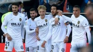 Късна драма във Валенсия с победен гол в 93-ата минута (видео)