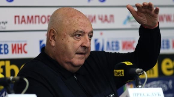 Венци Стефанов: Пожелавам на всички българи победа над Англия и да доживеем нов триумф на българския футбол
