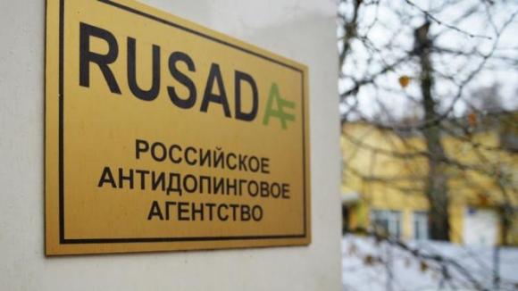 РУСАДА планира на направи 11 хиляди теста през 2019 година