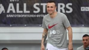 Бербатов и още куп футболни звезди се събраха на турнир в Благоевград
