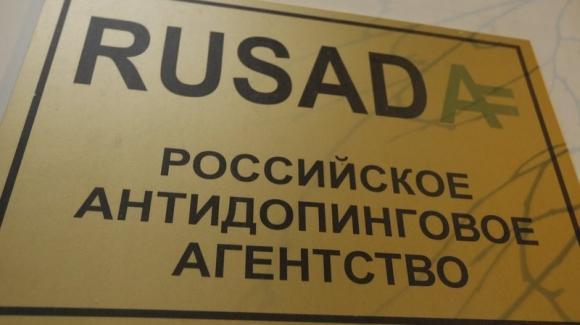 Русия не предаде базата данни от РУСАДА на WADA