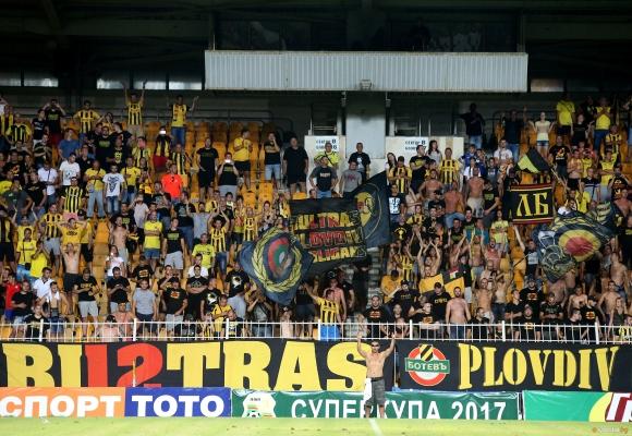 """Шефовете на Ботев (Пд) се събраха по празниците заради оферта от Серия """"А"""""""