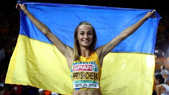Пришерпа и Закалнитски са най-добрите атлети в Украйна за 2018 година