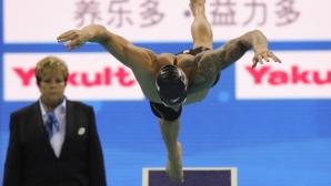 3,9 млн. долара награден фонд в Световните плувни серии