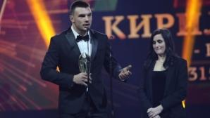 Кирил Милов: Успехът идва, когато искаш нещо много силно