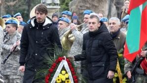 Лъчезар Балтанов и Кристиан Димитров поднесоха венец пред паметника на Христо Ботев