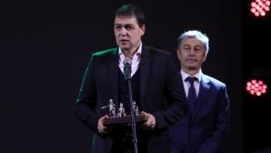 Петър Хубчев е най-добър треньор на България