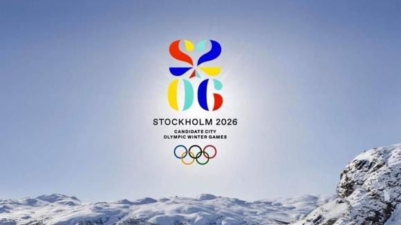 """""""Силна подкрепа"""" за кандидатурата на Стокхолм за Зимна олимпиада 2026"""
