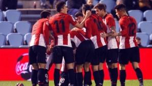 Атлетик Билбао напусна зоната на изпадащите