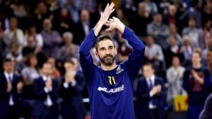 Барселона вади от употреба номера на Наваро на 1 март