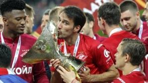 Ивелин Попов взе четири заплати, напусна Спартак (Москва) и обяви кога ще има нов отбор
