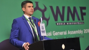 Президентът на Световната минифутболна федерация идва в София по покана на БАМФ и БФС