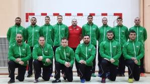 България без основния си играч Светлин Димитров в първата фаза на евроквалификациите