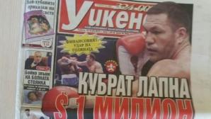 Кубрат Пулев осъди вестник