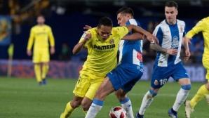 Виляреал се спаси с два гола в края, Хетафе с победен гол в 90-ата