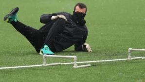 Славия обяви програмата за зимната подготовка