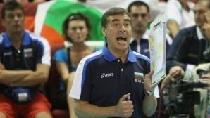 Силвано Пранди – Професора