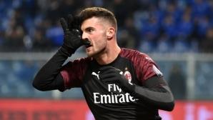 Кутроне измъкна Милан в продълженията