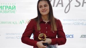 Българите с шест медала от Гран При в Хърватия, Ивет Горанова взе златно отличие