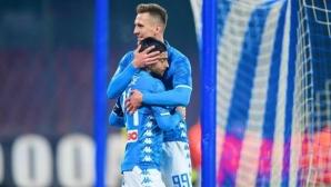 Милан - Наполи ще бъде гвоздеят на 1/4-финалите за Купата на Италия