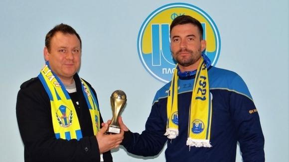 Тодор Тимонов получи наградата си за най-добър футболист в Марица (Пд) за 2018