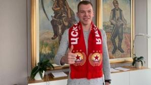 Основен играч подписа нов договор с ЦСКА-София
