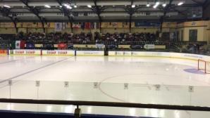 България стартира световните квалификации със загуба от Украйна