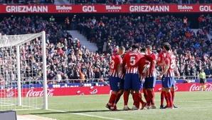 Атлетико се прицели в рекорд
