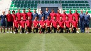 Съставът на България (U17) за турнира в Беларус