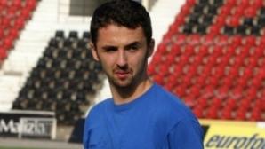 Български полузащитник смени клуба си в Гърция