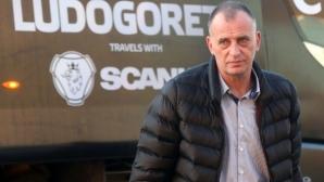 Здравков обяви двете основни цели пред Лудогорец в Турция