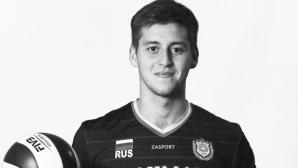 Жестока трагедия! Руски волейболист скочи от 10-ия етаж, заради дългове