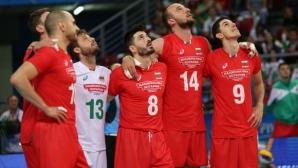 Нова формула за европейското по волейбол