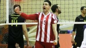 Тодор Алексиев заби 15 точки в повторния си дебют за Олимпиакос (снимки)