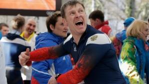 Четирима руски бобслеисти наказани заради допинг