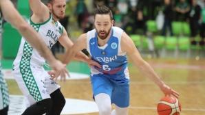 Нокаут в синьо за Балкан, Левски Лукойл е на полуфинал за Купата (галерия)