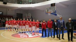 Втора победа над Спартак осигури на Академик полуфинал