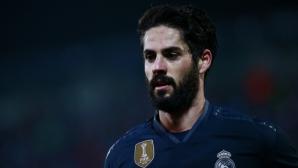 Леганес - Реал Мадрид 0:0 (гледайте на живо)