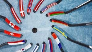 Без Световна купа по хокей през 2020 година