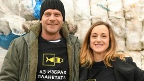 Маги Малеева и Юлиан Вергов са посланици на кампанията #PlanetOrPlastic