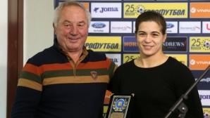 Тайбе Юсеин избрана за спортист номер 1 на СК Левски за 2018 година