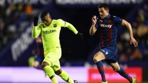 Тотнъм започна преговори с Барселона