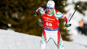 Краси Анев намери място в масовия старт в Руполдинг с втори резултат