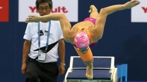 ФИНА няма да наказва плуващите в независими турнири